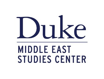 Duke Middle East Studies Center