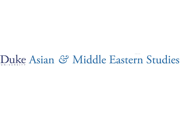 Department of Asian and Middle Eastern Studies