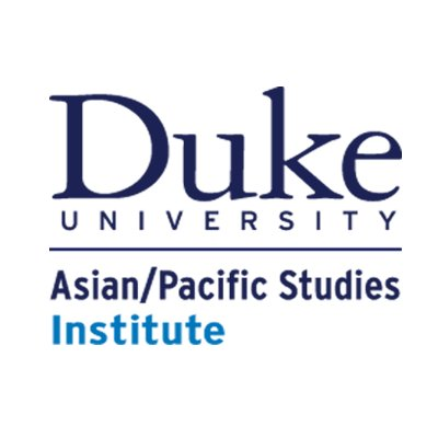 Asian/Pacific Studies Institute